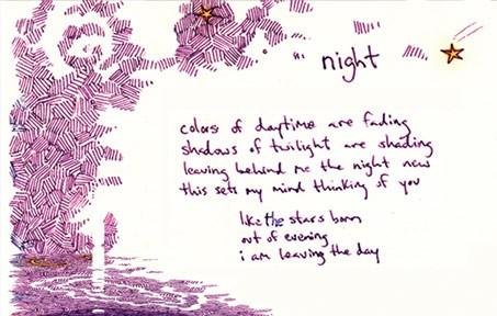 night-slider